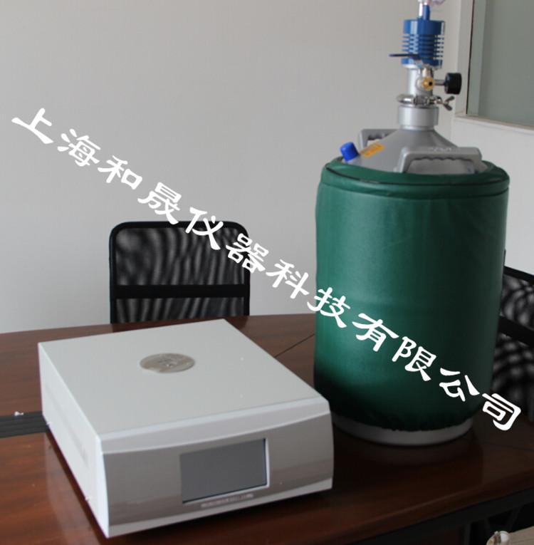 HS-DSC-101B低温差示扫描量热仪价格
